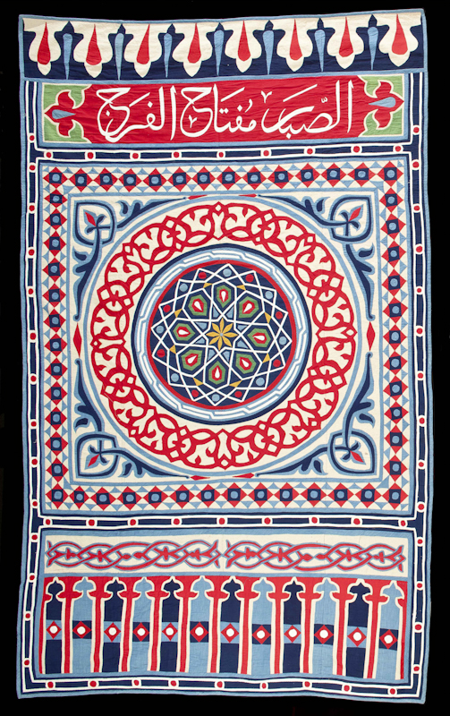 Decorated Wall Hanging; Egypt, early 20th century; Cotton; Newark Museum Purchase, 1929